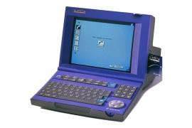 Le Magis, minitel des années 2000